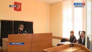 Новосибирцы через суд добились отмены двойного начисления оплаты за услуги ЖКХ