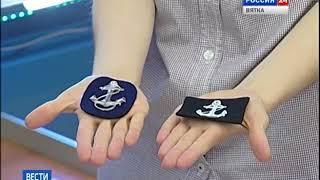 Выставка в музее Военно-морского флота в 42-й школе(ГТРК Вятка)