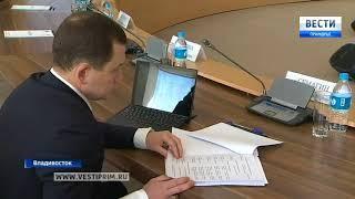 Во Владивостоке обсудили проблемы защиты прав инвесторов и предпринимателей
