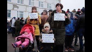 Отравление десятков детей в Волоколамске. Как жители города протестуют против мусорной катастрофы