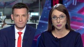 Новости от 26.06.2018 с Дмитрием Новиковым и Лизой Каймин