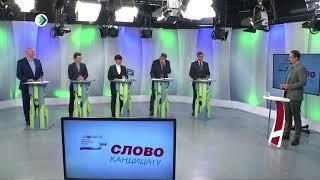 Дебаты с участием доверенных лиц кандидатов на должность Президента РФ. 14.03.18.