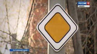 На улицах Барнаула появились миниатюрные дорожные знаки