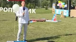 Прямое включение: в Красноярске проходит традиционный Аэропикник