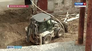 На ул. Попова начался снос самовольной постройки