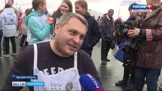 Около 5 тысяч северян вышли на старт «Кросса Нации» в Архангельске