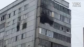 Горит дом на ул. Партизана Железняка (видео 1)