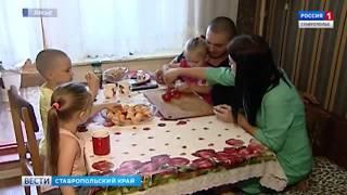На Ставрополье на жилье молодым семьям выделили свыше миллиарда рублей