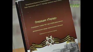 """""""Город С"""" от 26.10.2018"""