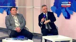 На канале «Россия-1» начались дебаты