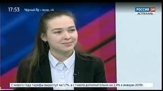 Астраханская пианистка стала лауреатом I степени Международного конкурса в Тамбове