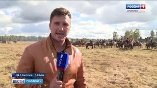 В Смоленской области прошла двухдневная реконструкция боев времен войны с Наполеоном