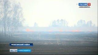 Спасатели отстояли от огня два поселка в Новосибирской области