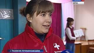 Более 200 волонтеров-медиков организовали выезды в сельские ФАПы(ГТРК Вятка)