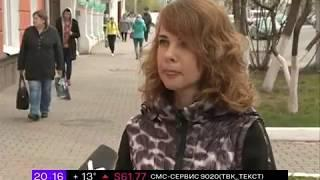 Экология Красноярск(15 мая)