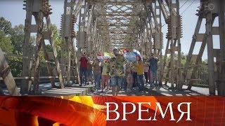 Появился клип на официальную песню Чемпионата мира по футболу FIFA 2018 в России™.