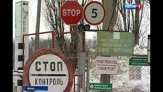 Между поселком Чертково и Меловое может появиться бетонное ограждение