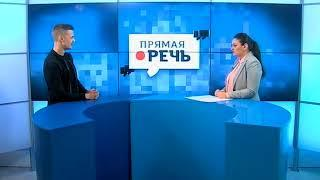 """Итоги недели в программе """"Прямая Речь"""""""