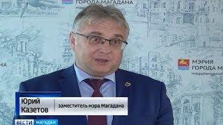 Дополнить имя аэропорта Магадан – мнение Юрия Казетова