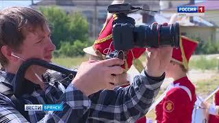 """""""Вести. Брянск"""" (эфир 31.08.2018 в 20:45)"""