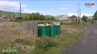Вывозом мусора на ТБО займется региональный оператор