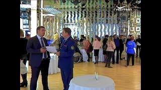 Лучшие НКО Самарской области