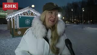 Видеоопрос БНК: Чувствуете новогоднее настроение в Сыктывкаре?