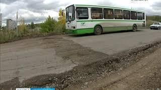 Дороги к дачам и станциям электричек под Красноярском отремонтируют за 40 миллионов рублей