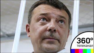 Суд огласил приговор главе УСБ СК полковнику Максименко