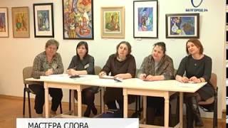 Конкурс «Живая классика» стартовал в Пушкинской библиотеке-музее