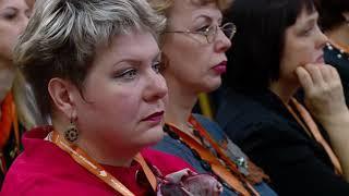 Форум в Оренбуржье