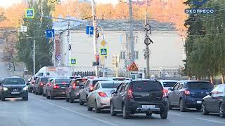 Пензенцы смогут повлиять на организацию дорожного движения в городе