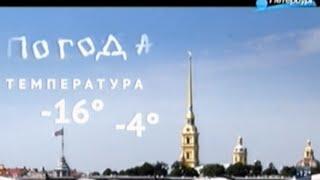 Новости Санкт-Петербурга 16.02.2015