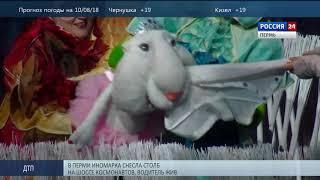 Театр оперы и балета откроет сезон детским спектаклем