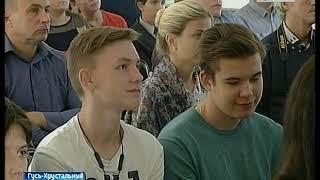 Яндекс Лицей