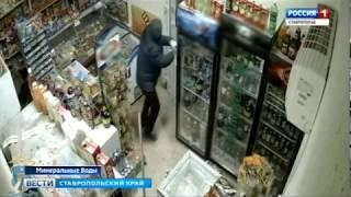 Ограбление магазина в Минводах сорвалось