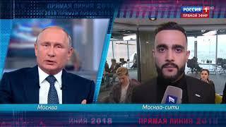 Владимир Путин ответил на вопрос Гусейна Гасанова о закрытии соцсетей.