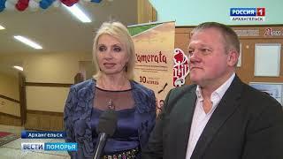 В Архангельске открылся Большой Пасхальный фестиваль