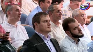 Стратегическая сессия по развитию промышленности прошла в столице Дагестана