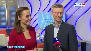 Сегодня новый проект областного телевидения отмечает День Рождения