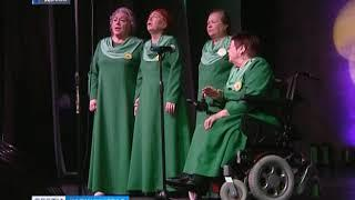 Калининградская областная организация инвалидов отмечает тридцатилетний юбилей