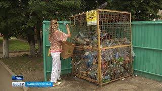 Решит ли сортировка мусора экологическую проблему?