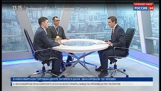 В Новосибирске проходит форум социальных проектов
