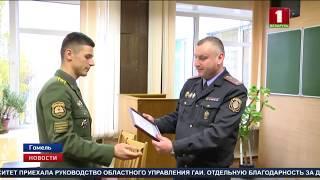 Курсанта вооруженных сил наградили за экстренное оказание помощи пострадавшей в ДТП