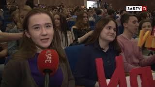 Межвузовский шоу-конкурс прошёл в Чите