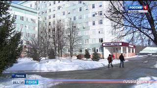 На территории пензенского онкодиспансера построят новый корпус