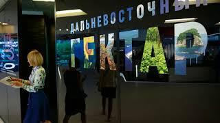 Земля для всех русских на границе с Китаем