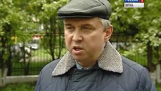 В Кирове без горячей воды остаются почти 600 жилых домов(ГТРК Вятка)