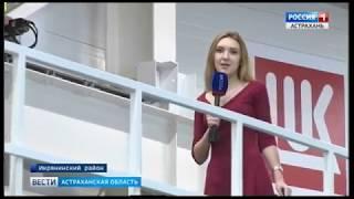 Парламентарии ХМАО и Коми оценили развитие нефтегазовой промышленности в Астраханской области