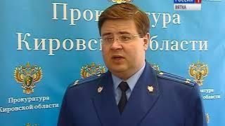 В Кирове прокуратура выявила многочисленные нарушения закона в батутном парке(ГТРК Вятка)